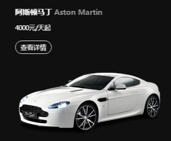 义乌租婚车公司介绍:如何安全驾驶头车