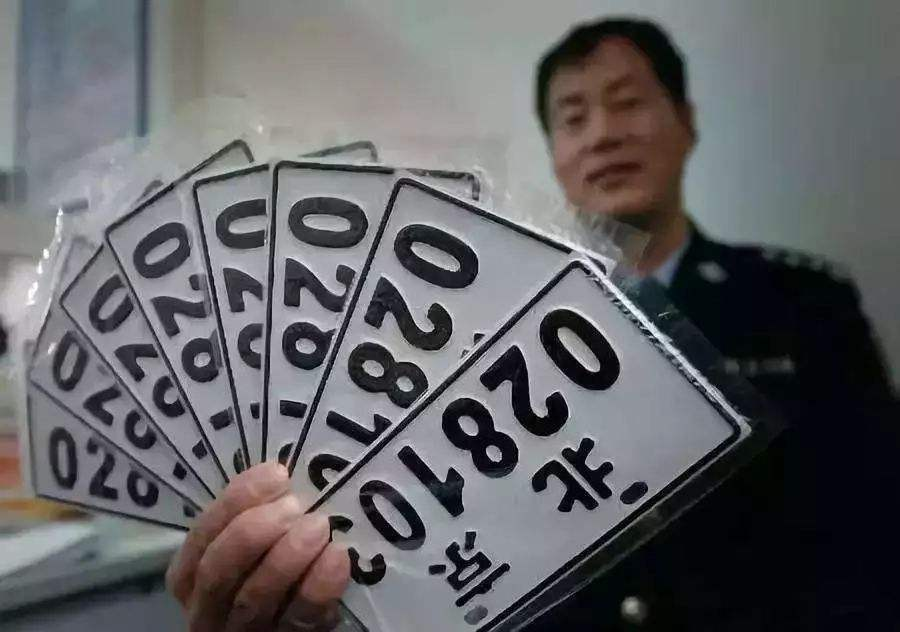选择北京牌照办理平台的注意事项有哪些